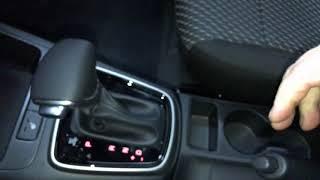 Противоугонное устройство Mul-t-lock, установка на KIA Rio. Какой замок АКПП выбрать против угона