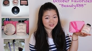October Faves 2013 (Rose gold shadows, New setting powder and life update) ~BeautyXBB~