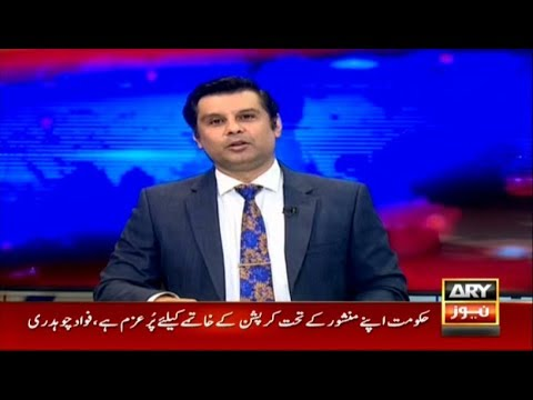 Power Play | Arshad Sharif | ARYNews | 29...