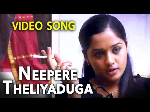 Journey Movie || Neepere Theliyaduga Video Song :: Sharwanand & Ananya
