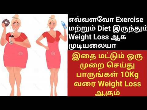 #Miracle of CuminSeeds forweightlose#Tamilweightlose#Easyweightlose#weightloseDrink#Fastweightlose