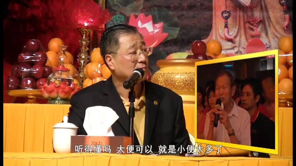8/25 2012香港法会4月29日3 卢军宏台长图腾大师 【Master JunHong Lu】