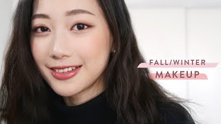 *陶瓦色妝容 | Fall&Winter Minimal Terracotta Makeup