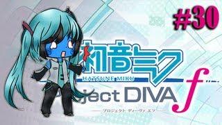 Hatsune Miku Project Diva F (Part 30:  Sadistic.Music∞Factory) Sadistic Ending...