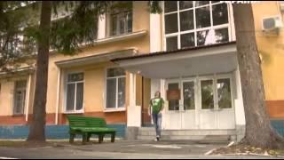 Сериал Поцелуй 29 серия