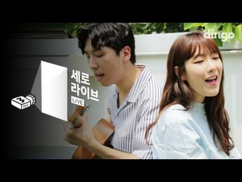 [세로라이브] CHEEZE - 무드인디고