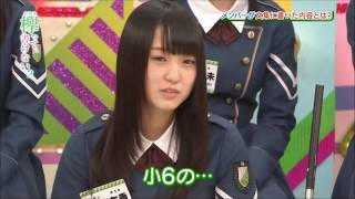 菅井友香の卒業文集「環境問題について」【欅坂46】#08.