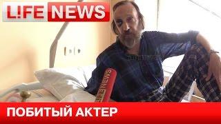 """В Москве избили актера сериала """"Глухарь"""""""