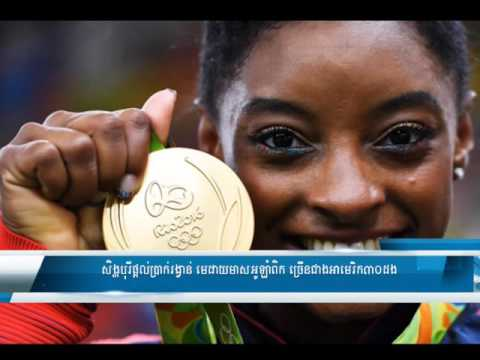 Singapore offers prize money of US Olympic gold medal 30 times
