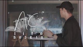 AC's Life: S03E10