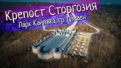 Крепост Сторгозия град Плевен