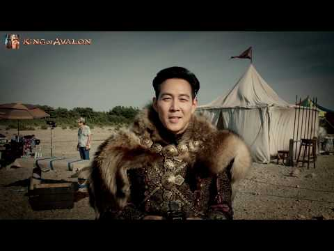 Korea gears up for King of Avalon: The Making of - (Korean version)