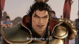 【ps4】真・三國無双8 呂布死す 公式サイト : http://www.gamecity.ne...