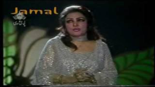Silsilay Torr Gaya Woh Sabhi Jaatay Jaatay - Noor Jehan In Tarannum