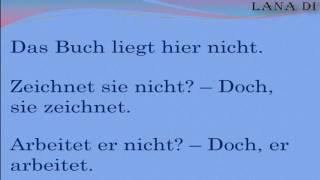 Німецька мова українською! Урок 11. nicht, doch