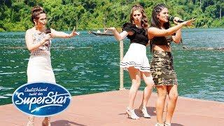 DSDS 2019 | Gruppe 02 | Joana, Shanice, Ecem mit