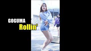 [4K] 고구마 (채빈, GOGUMA) - 롤린 (브레…