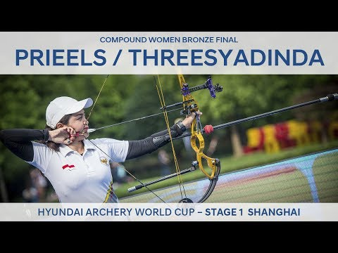 Sarah Prieels v Dellie Threesyadinda – Compound Women Bronze Final | Shanghai 2017