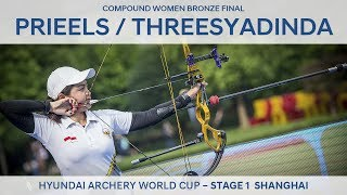 Sarah Prieels v Dellie Threesyadinda – Compound Women Bronze Final | Shanghai 2017