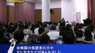 日本全国プレイズニュース(https://bit.ly/2zJw9TO) ---------------------------------------------------------------------- ◇ウェブサイト: http://japan.cgntv.net/ ◇ライブア...