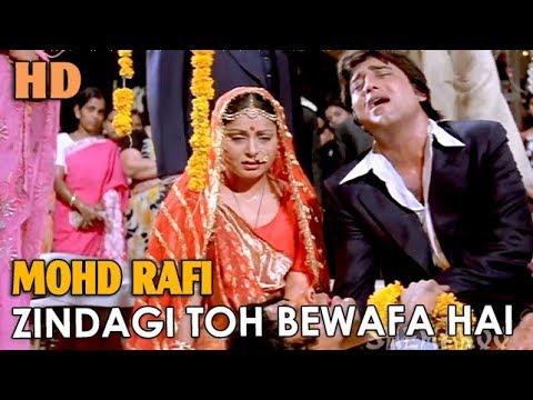 Zindagi Toh Bewafa Hai | MOHD RAFI - HD - Muqaddar Ka Sikandar (1978)