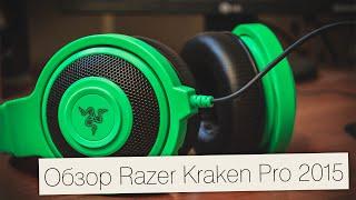 видео Обзор Razer Kraken Pro