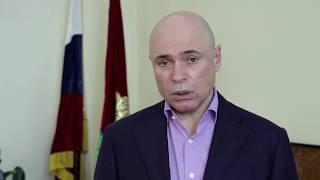 Обращение Игоря Артамонова к жителям Липецкой области
