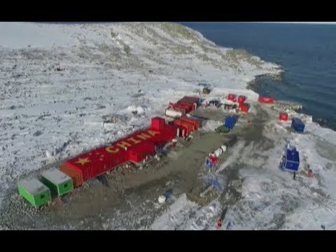 Cornerstone Laying Ceremony Held for China's 5th Antarctic Research Station