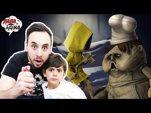 КОШМАР СТАЛ ЯВЬЮ! Папа Роб и Ярик играют в Little Nightmares! Часть 1 13+