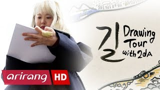 arirang-special-drawing-tour-with-2da-full-episode