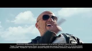 Реклама МТС с Нагиевым и Тилем Швайгером «Они сделают круто» - На два