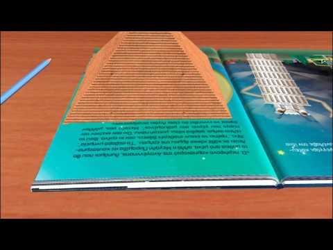 Η μεγάλη πυραμίδα του Χέοπα σε 3D (Great Pyramid of Giza)
