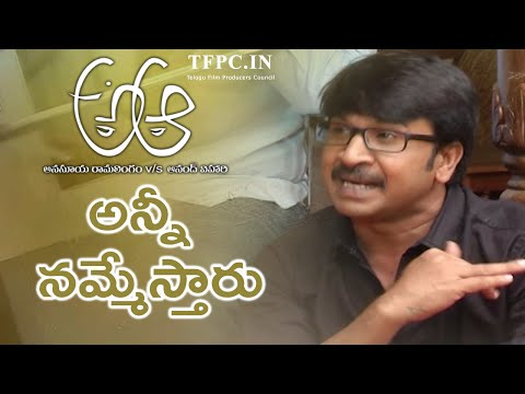 Funny Skit On Samantha Done By Srinivas Reddy And Trivikram In Sets Of A Aa | TFPC