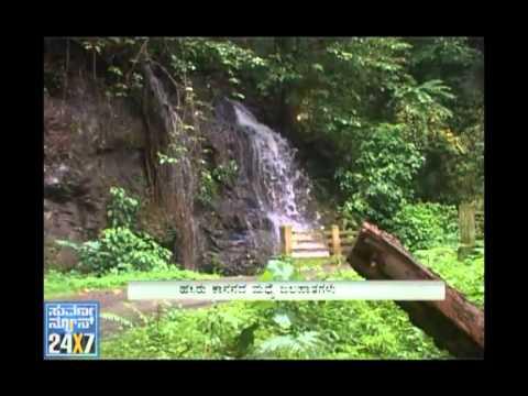 malali falls