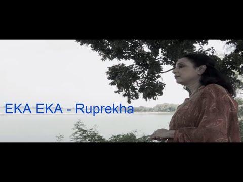 EKA EKA - Ruprekha | Best of Bengali Songs