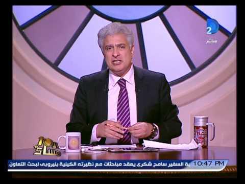 برنامج العاشرة مساء| مع وائل الإبراشى حلقة 12-1-2015