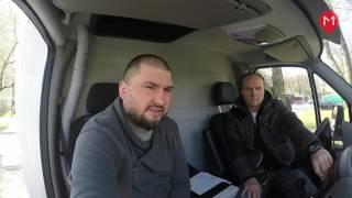 видео Выбрать машину для перевозки груза