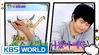 Guess the word by looking at Keean84 ! [Happy Together / 2016.11.03]