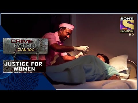 Crime Patrol | लाइलाज | Justice For Women
