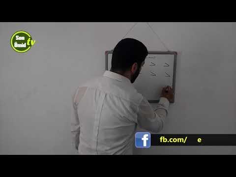 Hacı Rahib Quran dərsi 3-cü hissə (yeni 2019)