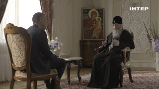 Смотрите 27 июля в 12:15 интервью с Блаженнейшим Митрополитом Киевским и всея Украины Онуфрием
