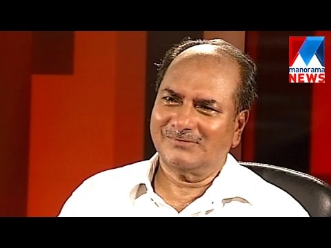 A.K. Antony in Nere Chowe | Old episode   | Manorama News