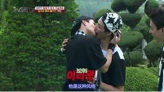 jackbum moments got7 jb jackson