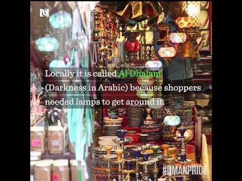 Have you visited Oman's famous Muttrah Souq yet?