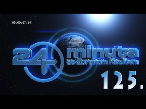 24 minuta sa Zoranom Kesićem - 125. epizoda (16. decembar 2017.)