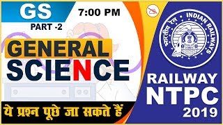 General Science | Part 2 | Railway NTPC 2019 | General Studies  | 7:00 PM