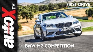 BMW M2 Competition Review | First Drive | autoX