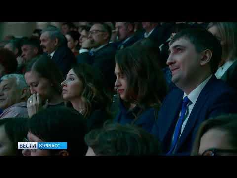 "25-летие компании ЗАО ""Стройсервис"": сила угля и металла на благо Кузбасса"