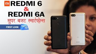 REDMI 6 और REDMI 6A : सुपर बजट स्मार्टफोन्स | TechTak