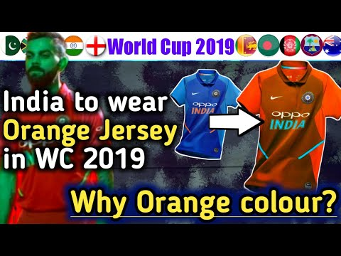 wc2019 indian team announced orange jersey for wc 2019 why the orange jersey cricket opinion